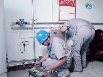 电锅炉怎么安装,安装过程中需注意这几点