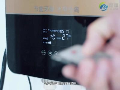 电锅炉热效率高是人们喜欢的主要原因