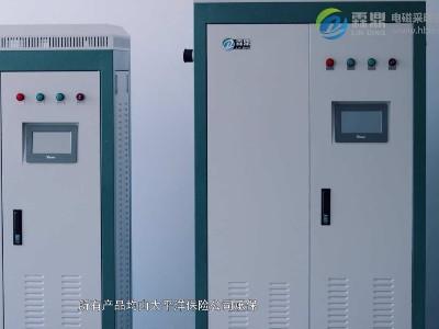 电磁加热技术推动工业电锅炉行业高质量发展