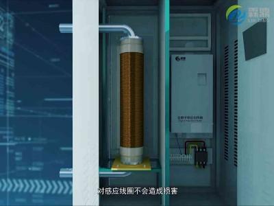 霖鼎系列高频电磁采暖锅炉节能环保效果好