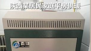 煤改电 陕西家庭供暖案例 电锅炉采暖