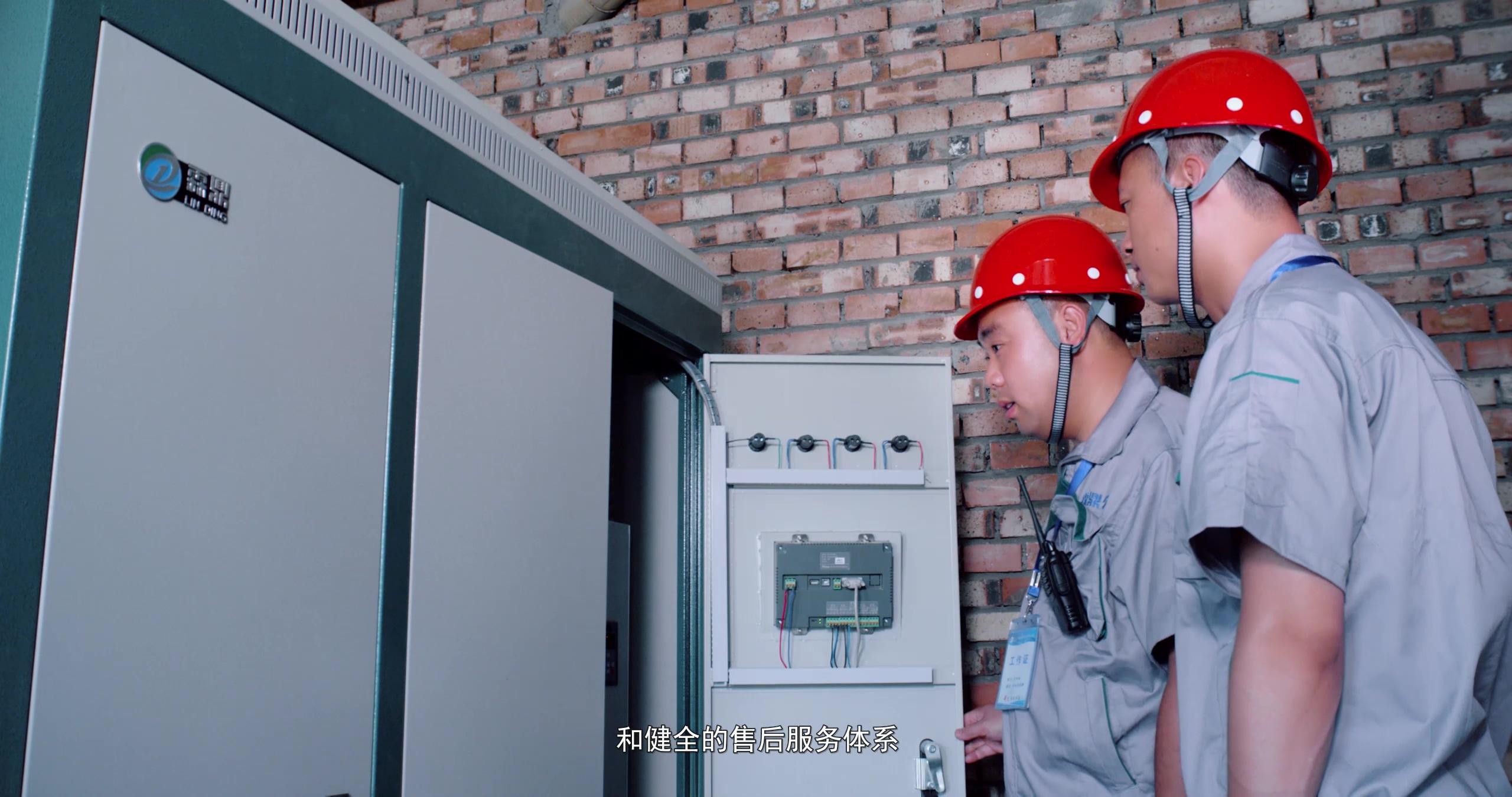 十四五规划明确绿色建筑,电磁锅炉推动低碳供暖
