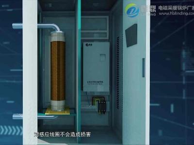 电阻式电热锅炉的主要结构及其特点
