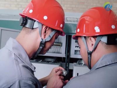 电极式电热锅炉的工作原理和主要结构是什么?它有何特点?