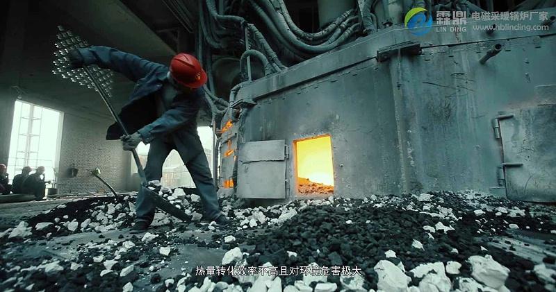 电锅炉与燃煤锅炉