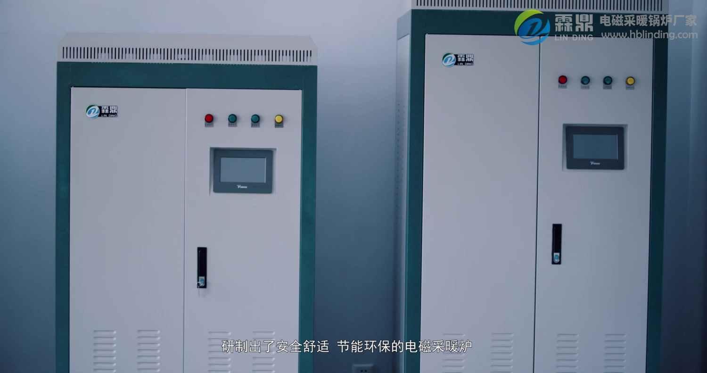 电磁采暖炉基本工作原理及电磁采暖现阶段情况