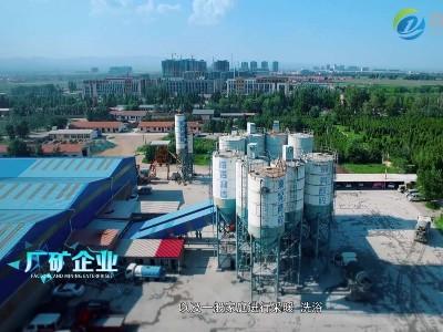 蓄热式电锅炉的运行原理和适合哪些地方使用