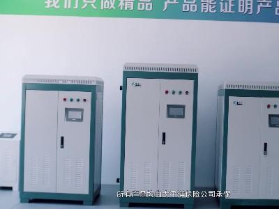 电磁采暖炉敲开了绿色环保的大门