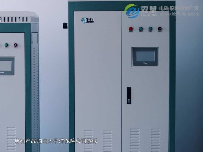 了解什么是电蓄热锅炉,电蓄热锅炉系统是怎么样工作的