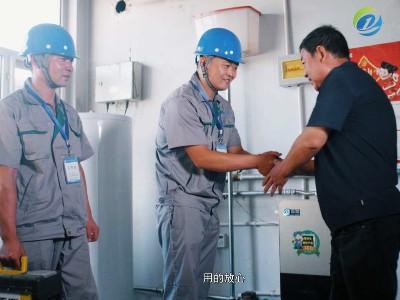 煤改电标准