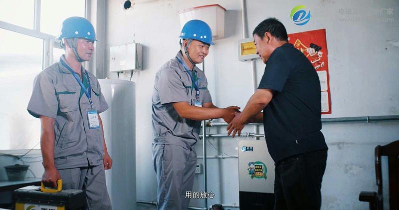 霖鼎电磁采暖锅炉006JPG