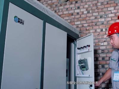 蓄热电锅炉是否适合您使用