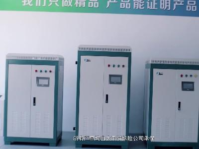 为什么要给电锅炉排气以及怎么操作?