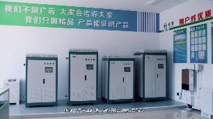 大功率电锅炉为什么在这些地方适用?