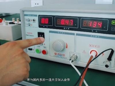 电锅炉用220V还是380V的电压省电?