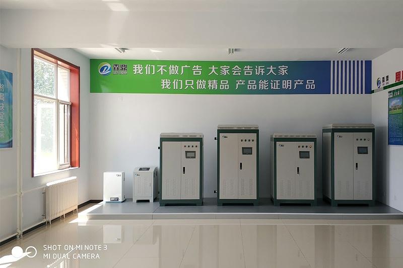 电锅炉保护系统