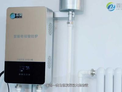 电采暖炉怎么设置更科学合理