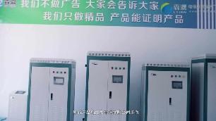 电磁取暖锅炉水电分离的设计让水与电直接不会出现触碰