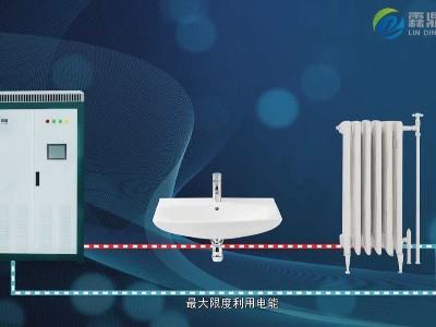 简单介绍电热水锅炉供热的两种加热方式