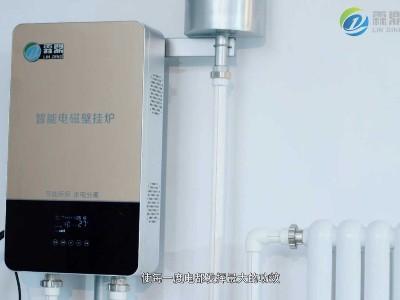 家用取暖电锅炉适合什么样的家庭使用