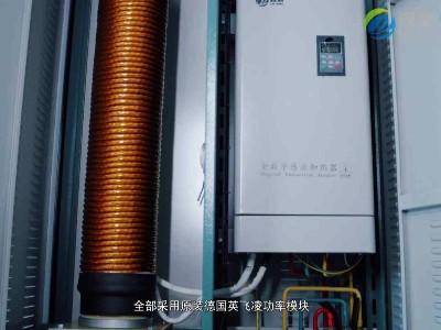 选高频电磁采暖炉的八大理由,您一定要看好了