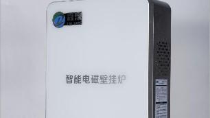 电采暖壁挂炉的优势、优点您知道多少