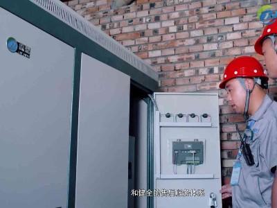 厂矿企业使用电磁热水炉优势