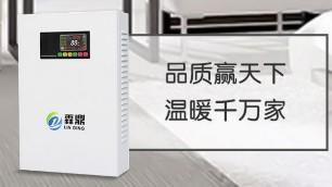 中国清洁取暖成效显著 京津冀煤炭消耗量六年下降24%