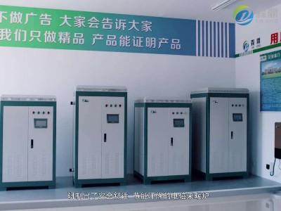 蓄热式电锅炉运行原理和所适用的场所