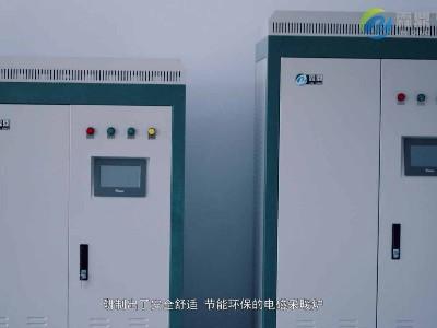 热效率高、安全可靠、寿命长是电磁供暖锅炉卖点