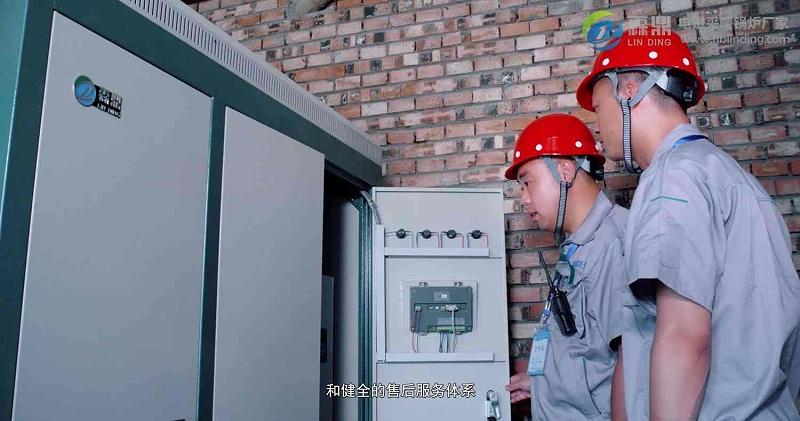 电锅炉蓄热水箱