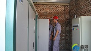 山西朔州怀仁市某水泥厂电磁锅炉采暖项目