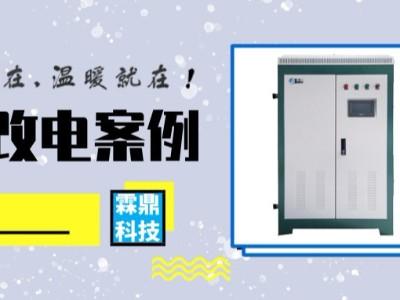 300m²办公区+1000m²厂房的企业如何使用电磁采暖炉供暖?