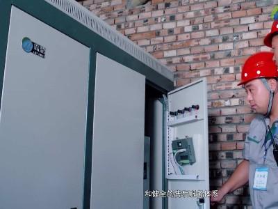 蓄热式电锅炉工作原理和它为什么省钱