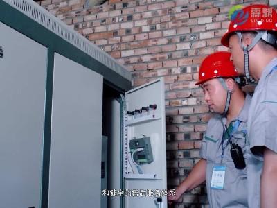 使用煤改电锅炉的几大优点