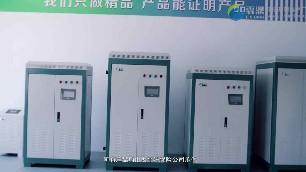 电磁加热采暖炉与传统电阻式采暖锅炉有什么区别?