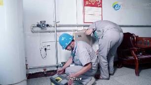家用壁挂式电锅炉的优点有哪些?