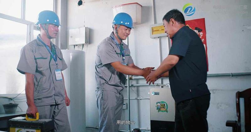 节能高频电锅炉