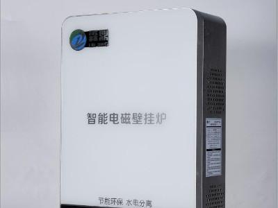 家用电锅炉耗电量大是什么原因造成的?