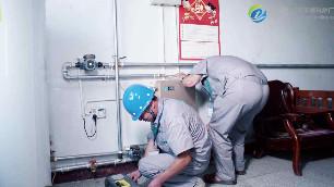 地暖用电锅炉