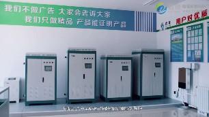 为什么大型场所使用工业电磁采暖炉