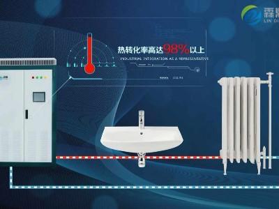 电锅炉蓄热,峰谷电蓄能供暖节能降本效果好