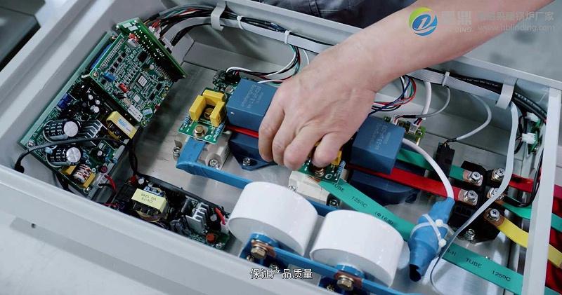 电锅炉的安装