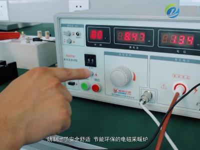 教你如何选择合适的电锅炉