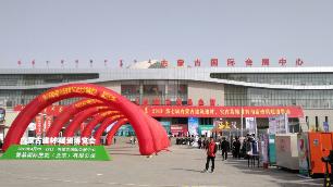 霖鼎带您逛展会——第七届内蒙古国际清洁取暖展纪实