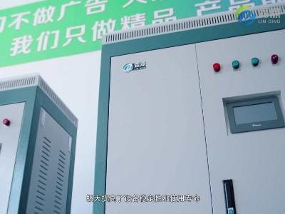 电磁采暖炉如何选购需要注意事项、需要重视什么地方