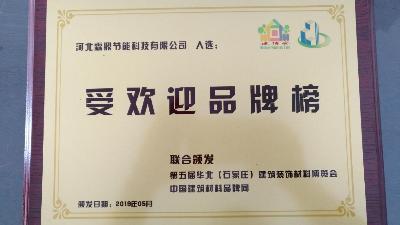 霖鼎公司参展2019 华北煤改清洁能源采暖空调热泵展览会载誉归来