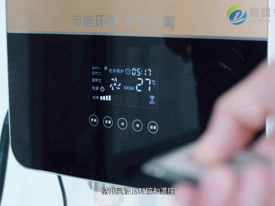 壁挂电采暖炉正确的选择方法