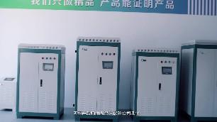 电采暖锅炉为什么在采暖行业是主角