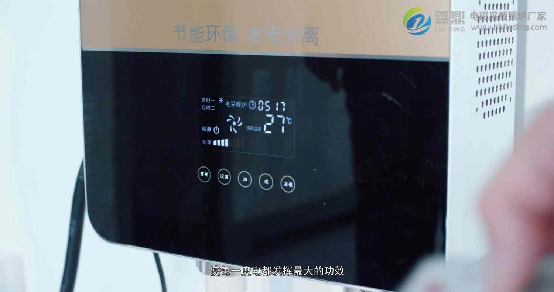 高频电锅炉让东北地区农村采暖更安全,更舒适